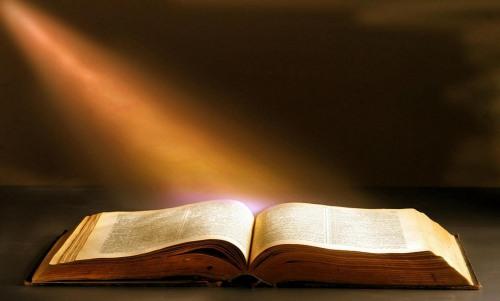 bible precious word